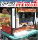 Franchise. Fil-Chi Hong Kong Noodles TableTop Cart. No Royalty